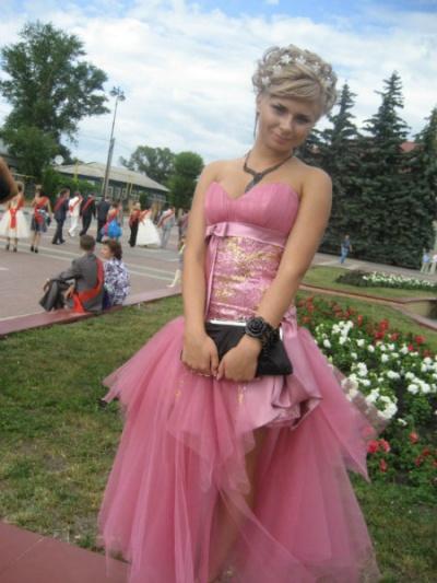 Вечернее Платье В Курске Купить